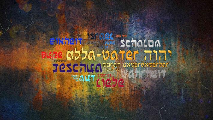 ...bunte Vielfalt an weiteren Themen. wie z.B. Kirchenlehre, Himmel, Hölle, Seele Entrückung und viele mehr...