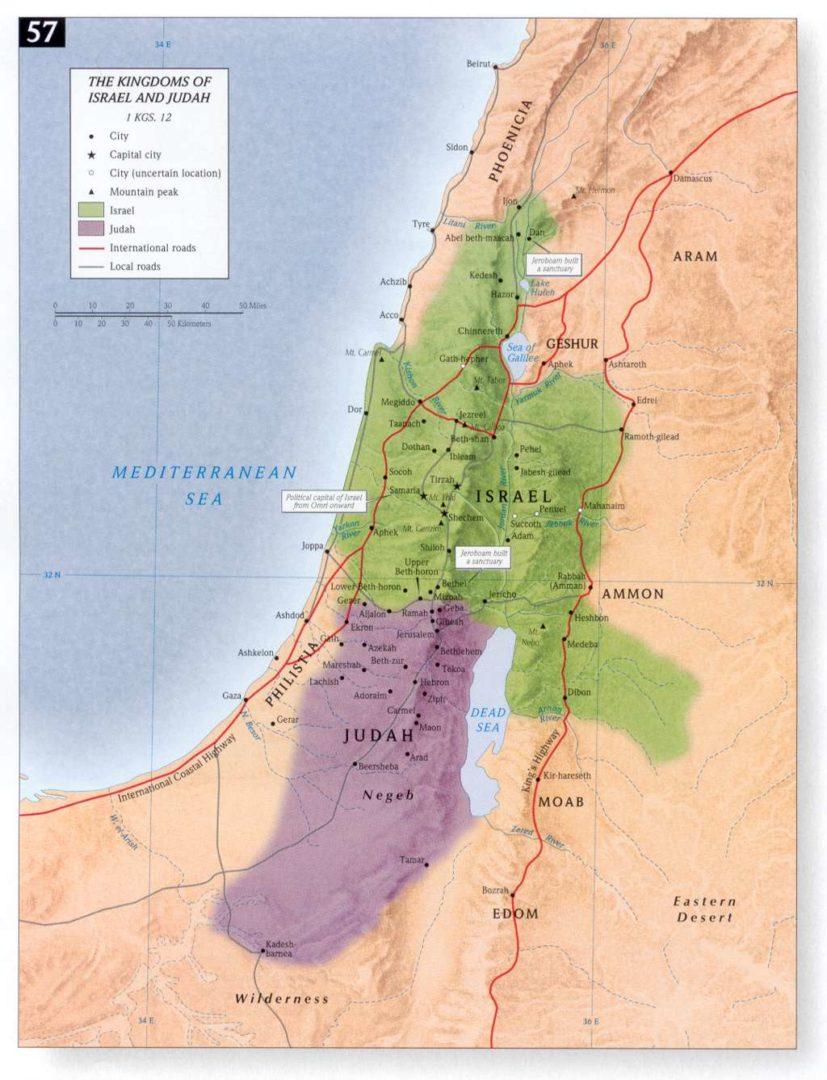 Große Gemeindetrennung – Entstehung Israel & Juda